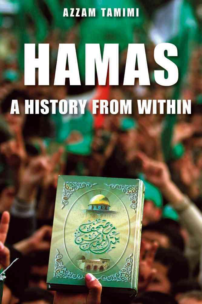 Hamas By Tamimi, Azzam